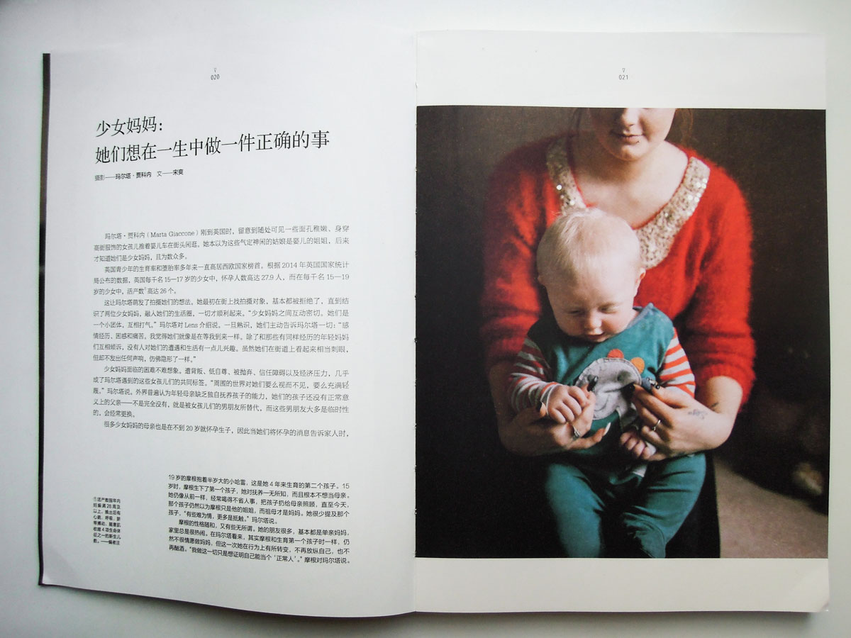 "Marta Giaccone, ""Be Still, My Heart"", portraits of Welsh teen mothers, Lens China, August 2015"